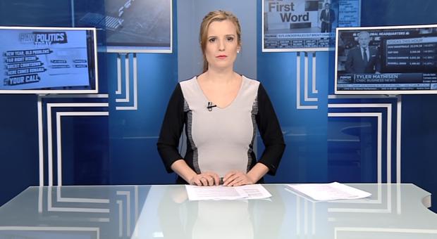 Късна емисия новини – 21.00ч. 07.01.2019