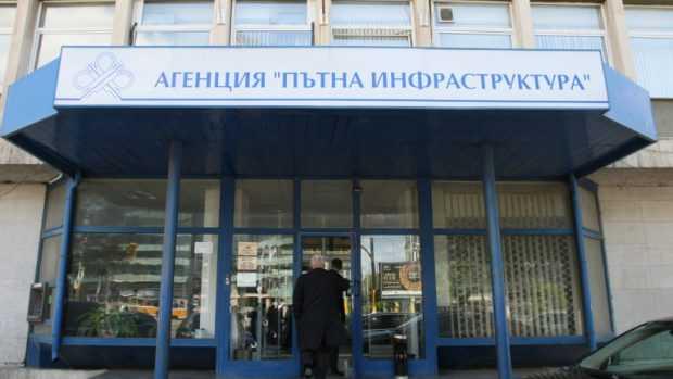 """АПИ проверява работата по разчистване на терена под моста на магистрала """"Струма"""" до Дупница"""