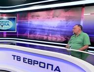 Свободна зона с гост Кирил Владимиров – 21.01.2019 (част 6)