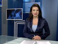 Централна обедна емисия новини – 13.00ч. 27.01.2019