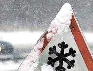 Сняг и студ сковаха американския Североизток
