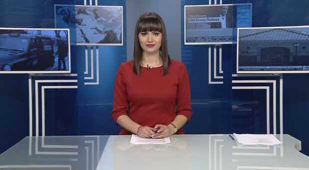 Емисия новини – 08.00ч. 11.02.2019