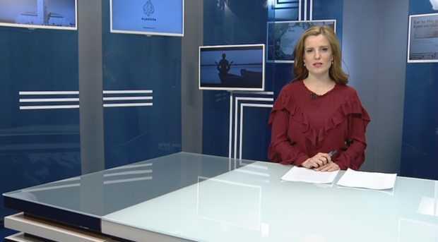 Късна емисия новини – 22.00ч. 10.02.2019