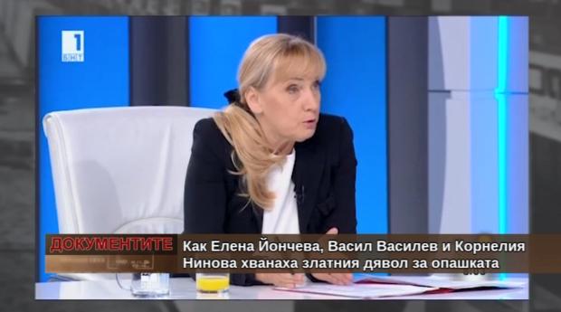 """""""Документите"""" с Антон Тодоров – 02.02.2019 (част 3)"""