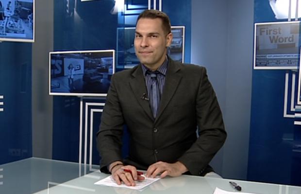 Късна емисия новини – 21.00ч. 08.02.2019