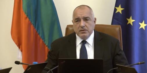 Борисов: Когато има политическа стабилност, има и икономически добри резултати