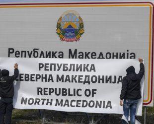 Северна Македония официално извести ООН за новото си име