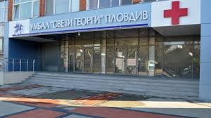 Подобрява се състоянието на момиченцето, паднало от втория етаж на дома си в Пловдив