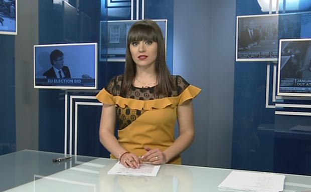 Централна обедна емисия новини – 13.00ч. 11.03.2019