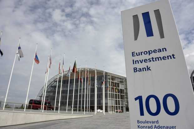 ЕИБ с отчет за 2018 г: инвестициите – 0,4% от БВП на България