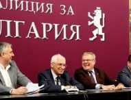 Коалиция за България: Да променим Европа, за да се промени България
