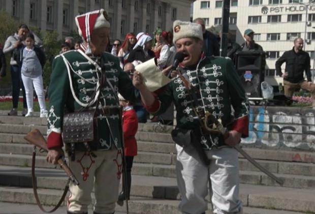 В София пресъздадоха избухването на Априлското въстание