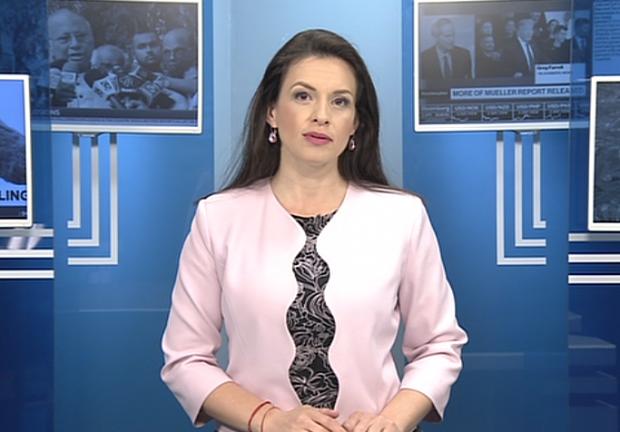 Централна обедна емисия новини – 13.00ч. 21.04.2019