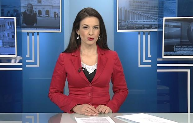 Емисия новини – 08.00ч. 23.04.2019