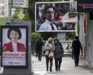 Кой от кандидатите за президент на Северна Македония би бил най-приятелски настроен към България?