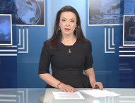 Емисия новини – 08.00ч. 21.05.2019