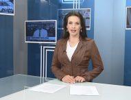 Централна обедна емисия новини – 13.00ч. 16.05.2019
