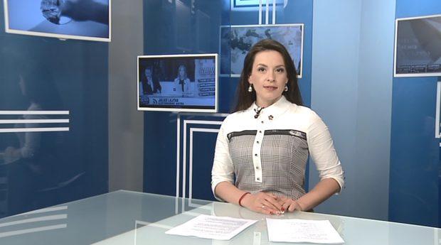 Централна обедна емисия новини – 13.00ч. 20.05.2019