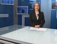 Централна обедна емисия новини – 13.00ч. 03.05.2019