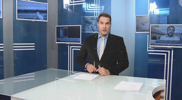 Късна емисия новини – 21.00ч. 24.05.2019