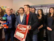 Отпадането на санкциите срещу Русия  – основната мисия на АТАКА в следващия Европарламент
