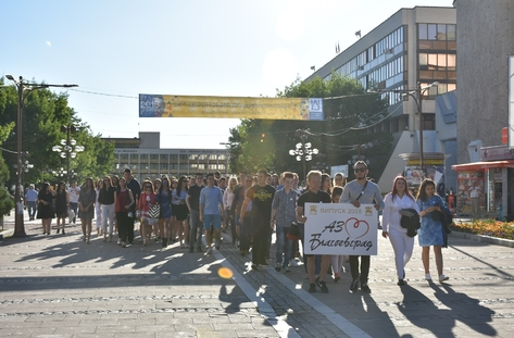В Благоевград отбелязаха 24-ти май с празнично шествие