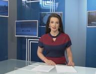 Централна обедна емисия новини – 13.00ч. 09.05.2019