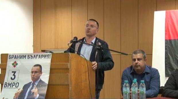 Ангел Джамбазки се срещна със симпатизантите на ВМРО-БНД в Червен бряг