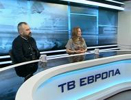За третия пол, правата на различните сексуално в Европа и в България