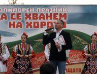 """На връх Гергьовден ВМРО подкрепи концерта """"Да се хванем на хорото"""""""