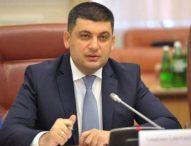 Украинският премиер обяви, че подава оставка в сряда