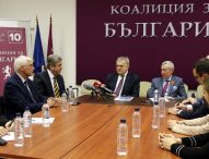 """""""Коалиция за България"""" се срещна с представители на """"Единна Русия"""""""