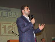 За 12-та поредна победа призоваха кандидатите за евродепутати на ГЕРБ в Самоков