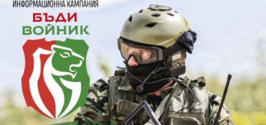Армията търси войници в 29 града в страната