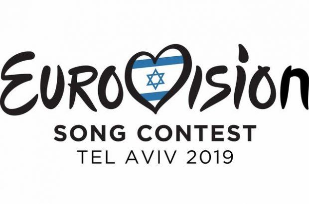 Израел се готви за Евровизия