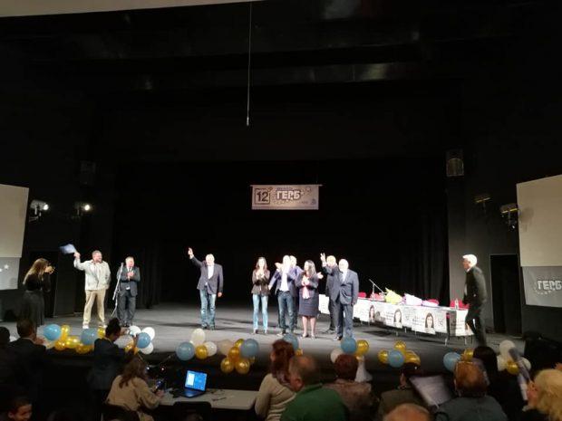 Кандидати за европейски депутати от ГЕРБ се срещана със симпатизанти в област Кюстендил