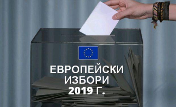 ЦИК: Избирателната активност към 10:00 часа е 6.84%