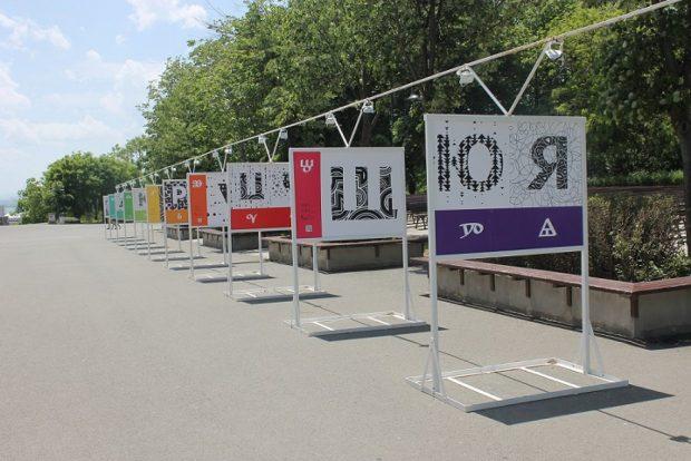 """Буквите, които се """"движат"""" пред казиното в Бургас"""