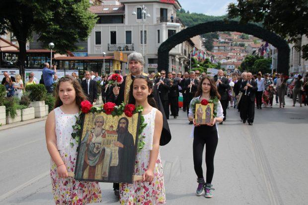 Във Велико Търново отбелязаха Денят на славянската писменост и култура
