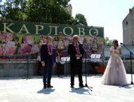 Рекорден брой туристи на празника на розата в Карлово