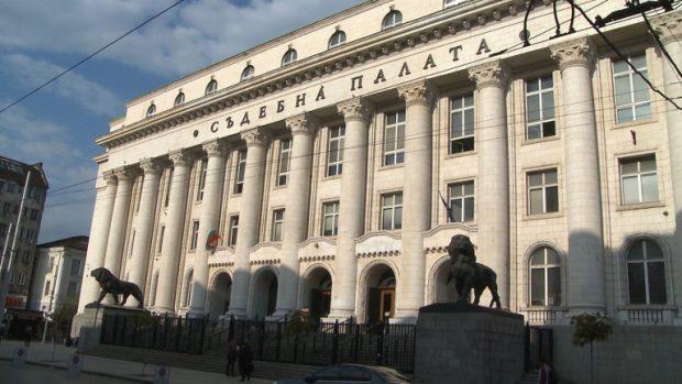 Прокурори избират нов член на ВСС