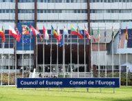 Историческа среща на Съвета на Европа – решава се съдбата на Русия