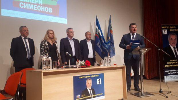 България трябва да има своя достоен глас в Европа, призоваха от НФСБ