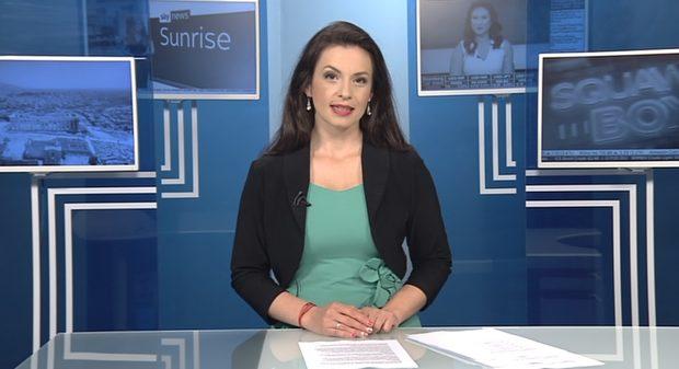 Емисия новини – 08.00ч. 11.06.2019