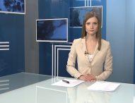 Късна емисия новини – 21.00ч. 21.06.2019