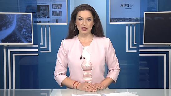 Емисия новини – 08.00ч. 16. 06.2019