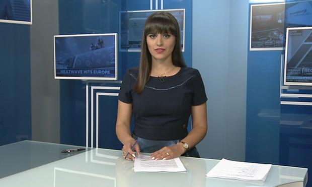 Централна обедна емисия новини – 13.00ч. 26.06.2019