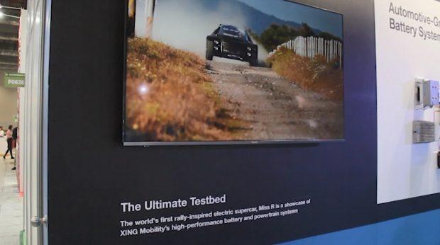 Технологичнето автомобилно изложение в Тайван
