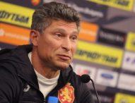 Красимир Балъков обяви част от избраниците си за гостуването на Англия