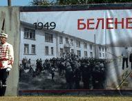 """""""Ексклузивно"""" – 13.07.2019 (част 2) – повторение"""